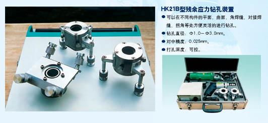 自动化焊缝检测仪接线图