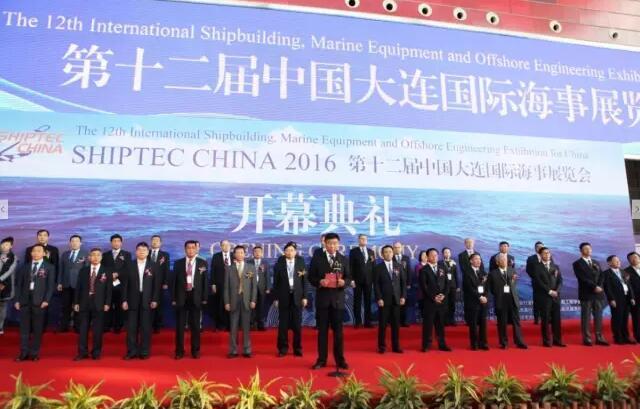 第十二届中国大连国际海事展览会开幕